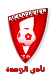 180px-Teams_saudi_arabia_al-wehda